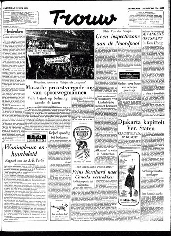 Trouw / De Rotterdammer 1958-05-03