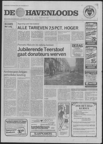 De Havenloods 1977-10-13
