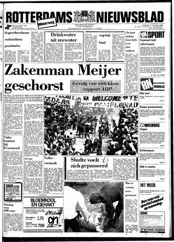Rotterdamsch Nieuwsblad / Schiedamsche Courant / Rotterdams Dagblad / Waterweg / Algemeen Dagblad 1983-08-15