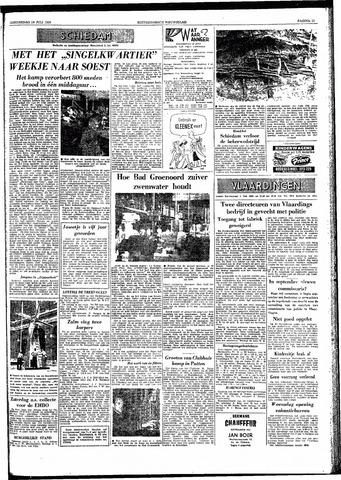 Rotterdamsch Nieuwsblad / Schiedamsche Courant / Rotterdams Dagblad / Waterweg / Algemeen Dagblad 1959-07-16