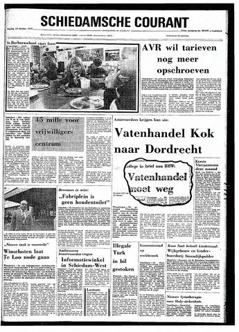 Rotterdamsch Nieuwsblad / Schiedamsche Courant / Rotterdams Dagblad / Waterweg / Algemeen Dagblad 1979-10-12