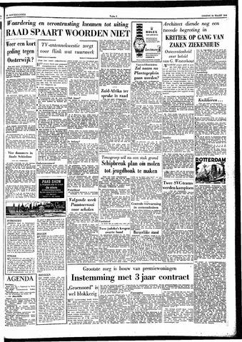 Trouw / De Rotterdammer 1964-03-24
