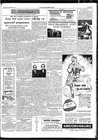 Rotterdamsch Nieuwsblad / Schiedamsche Courant / Rotterdams Dagblad / Waterweg / Algemeen Dagblad 1959-09-11