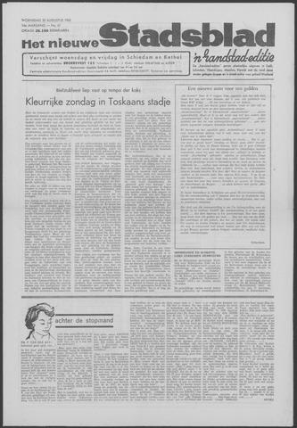 Het Nieuwe Stadsblad 1962-08-22