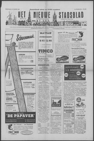 Het Nieuwe Stadsblad 1956-03-21