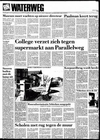 Rotterdamsch Nieuwsblad / Schiedamsche Courant / Rotterdams Dagblad / Waterweg / Algemeen Dagblad 1991-03-26