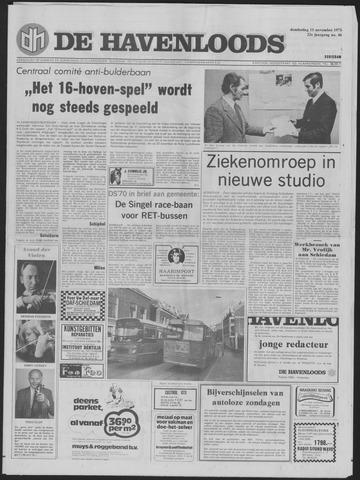 De Havenloods 1973-11-15