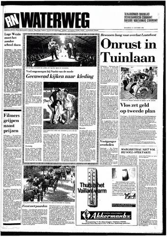Rotterdamsch Nieuwsblad / Schiedamsche Courant / Rotterdams Dagblad / Waterweg / Algemeen Dagblad 1985-10-21
