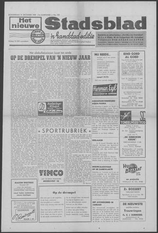Het Nieuwe Stadsblad 1959-12-31
