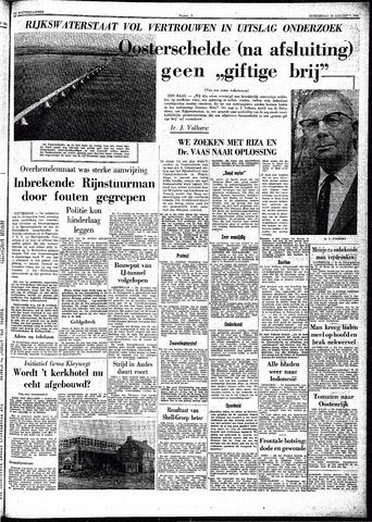 Trouw / De Rotterdammer 1965-08-12