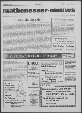 Mathenesser Nieuws 1963-08-15