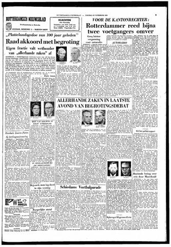 Rotterdamsch Nieuwsblad / Schiedamsche Courant / Rotterdams Dagblad / Waterweg / Algemeen Dagblad 1966-11-25