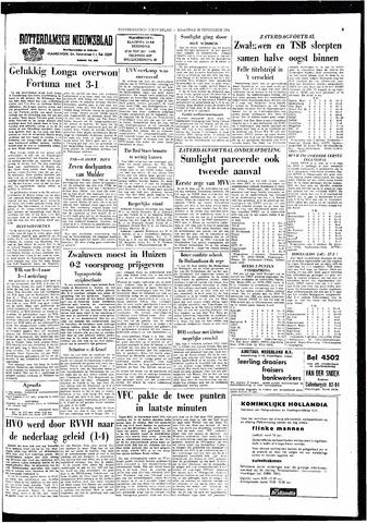 Rotterdamsch Nieuwsblad / Schiedamsche Courant / Rotterdams Dagblad / Waterweg / Algemeen Dagblad 1964-09-28