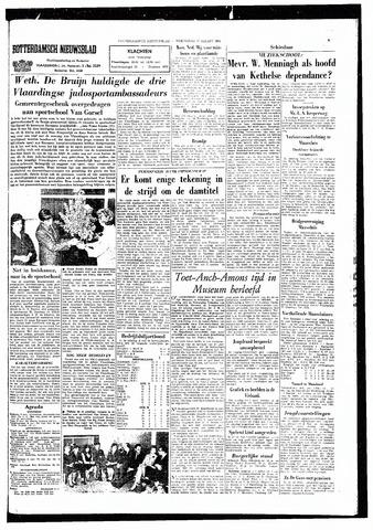 Rotterdamsch Nieuwsblad / Schiedamsche Courant / Rotterdams Dagblad / Waterweg / Algemeen Dagblad 1965-03-17