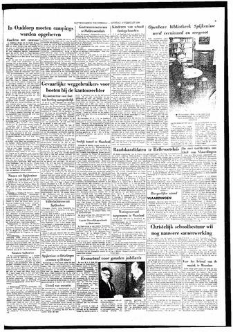 Rotterdamsch Nieuwsblad / Schiedamsche Courant / Rotterdams Dagblad / Waterweg / Algemeen Dagblad 1966-02-15
