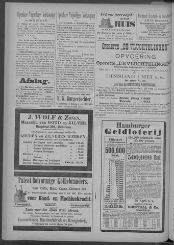 Nieuwe Schiedamsche Courant 26 April 1894 Pagina 4 Gemeentearchief Schiedam Krantenkijker