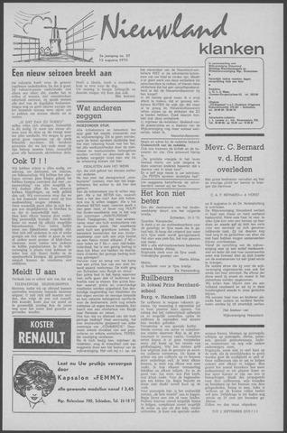 Nieuwland Klanken 1970-08-13
