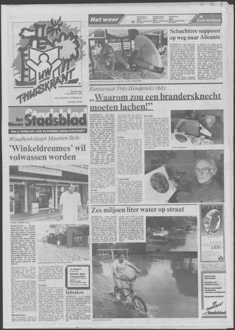 Het Nieuwe Stadsblad 1988-08-03