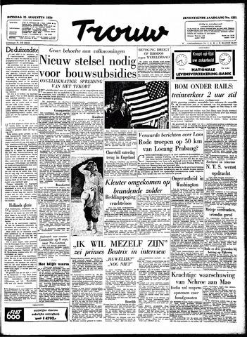 Trouw / De Rotterdammer 1959-08-25
