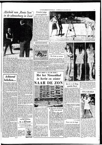 Rotterdamsch Nieuwsblad / Schiedamsche Courant / Rotterdams Dagblad / Waterweg / Algemeen Dagblad 1966-08-27