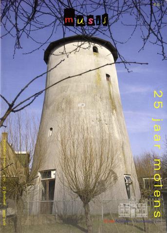 Musis 2006-04-01