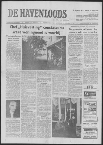 De Havenloods 1965-08-26