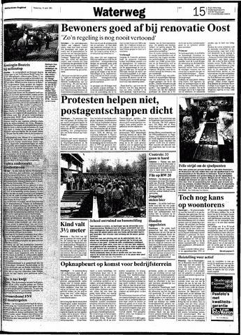 Rotterdamsch Nieuwsblad / Schiedamsche Courant / Rotterdams Dagblad / Waterweg / Algemeen Dagblad 1991-04-10