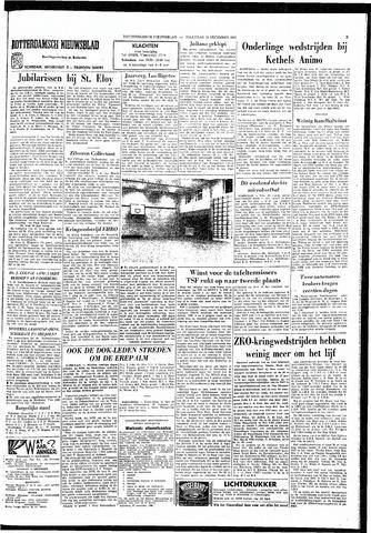 Rotterdamsch Nieuwsblad / Schiedamsche Courant / Rotterdams Dagblad / Waterweg / Algemeen Dagblad 1965-12-13