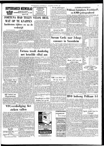 Rotterdamsch Nieuwsblad / Schiedamsche Courant / Rotterdams Dagblad / Waterweg / Algemeen Dagblad 1964-04-20