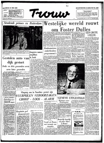 Trouw / De Rotterdammer 1959-05-25