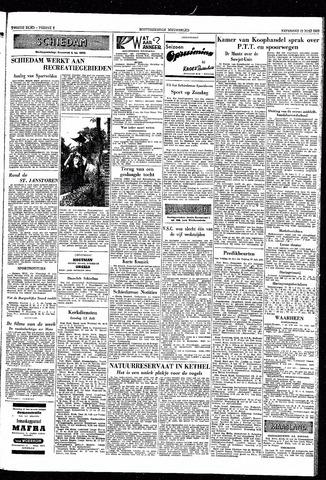 Rotterdamsch Nieuwsblad / Schiedamsche Courant / Rotterdams Dagblad / Waterweg / Algemeen Dagblad 1953-07-11
