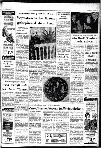 Trouw / De Rotterdammer 1970-10-19
