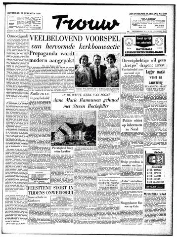 Trouw / De Rotterdammer 1959-08-22