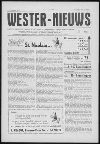 Wester Nieuws 1960-11-24