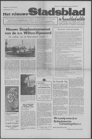 Het Nieuwe Stadsblad 1964-10-28