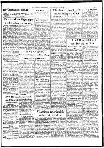 Rotterdamsch Nieuwsblad / Schiedamsche Courant / Rotterdams Dagblad / Waterweg / Algemeen Dagblad 1966-10-17