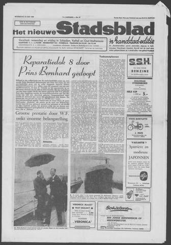 Het Nieuwe Stadsblad 1966-06-22
