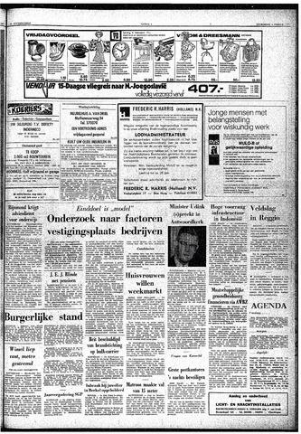 Trouw / De Rotterdammer 1971-02-04