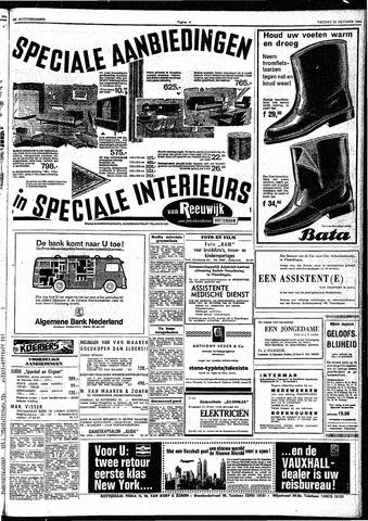Trouw / De Rotterdammer 1964-10-23