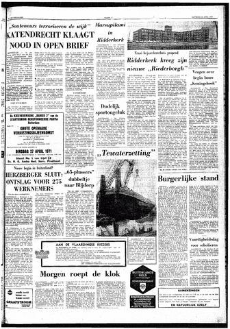 Trouw / De Rotterdammer 1971-04-24