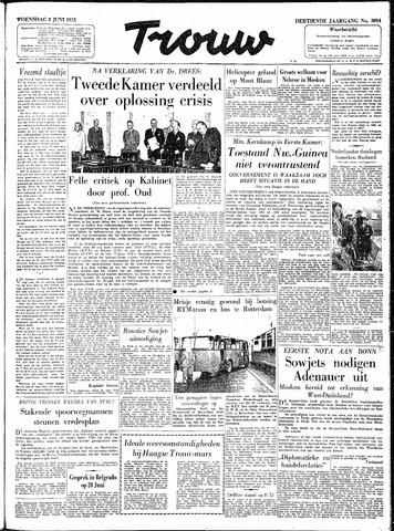 Trouw / De Rotterdammer 1955-06-08