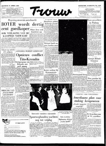 Trouw / De Rotterdammer 1958-04-21