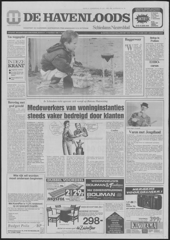 De Havenloods 1993-07-22