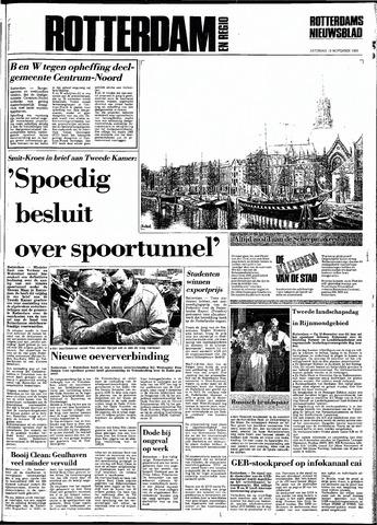 Rotterdamsch Nieuwsblad / Schiedamsche Courant / Rotterdams Dagblad / Waterweg / Algemeen Dagblad 1983-11-19
