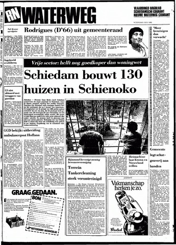 Rotterdamsch Nieuwsblad / Schiedamsche Courant / Rotterdams Dagblad / Waterweg / Algemeen Dagblad 1983-07-13