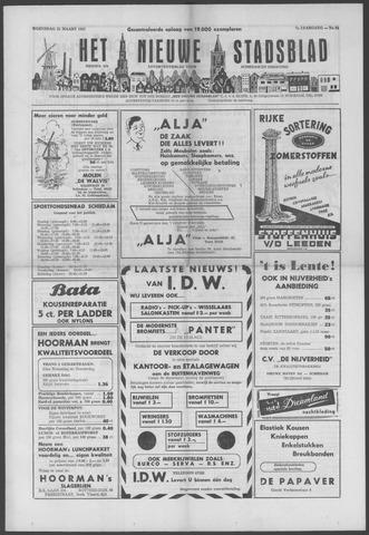 Het Nieuwe Stadsblad 1955-03-23