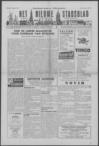 Het Nieuwe Stadsblad 1959-08-21