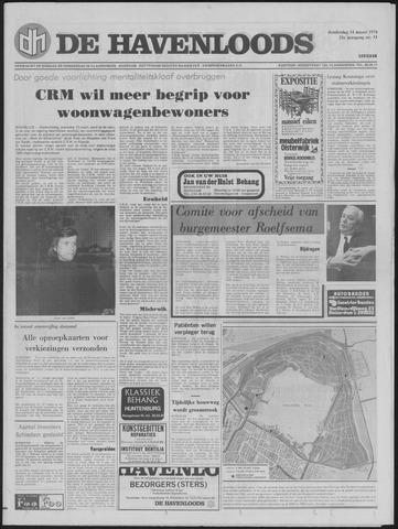 De Havenloods 1974-03-14