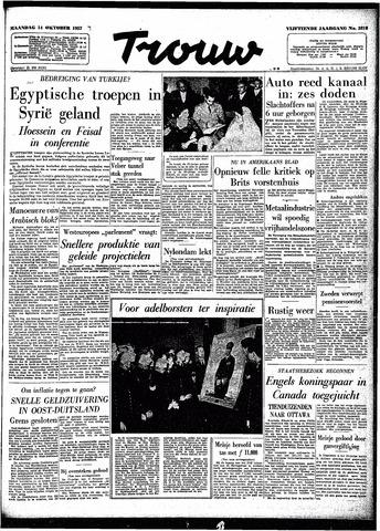 Trouw / De Rotterdammer 1957-10-14
