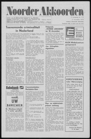 Noorder Akkoorden 1974-12-11